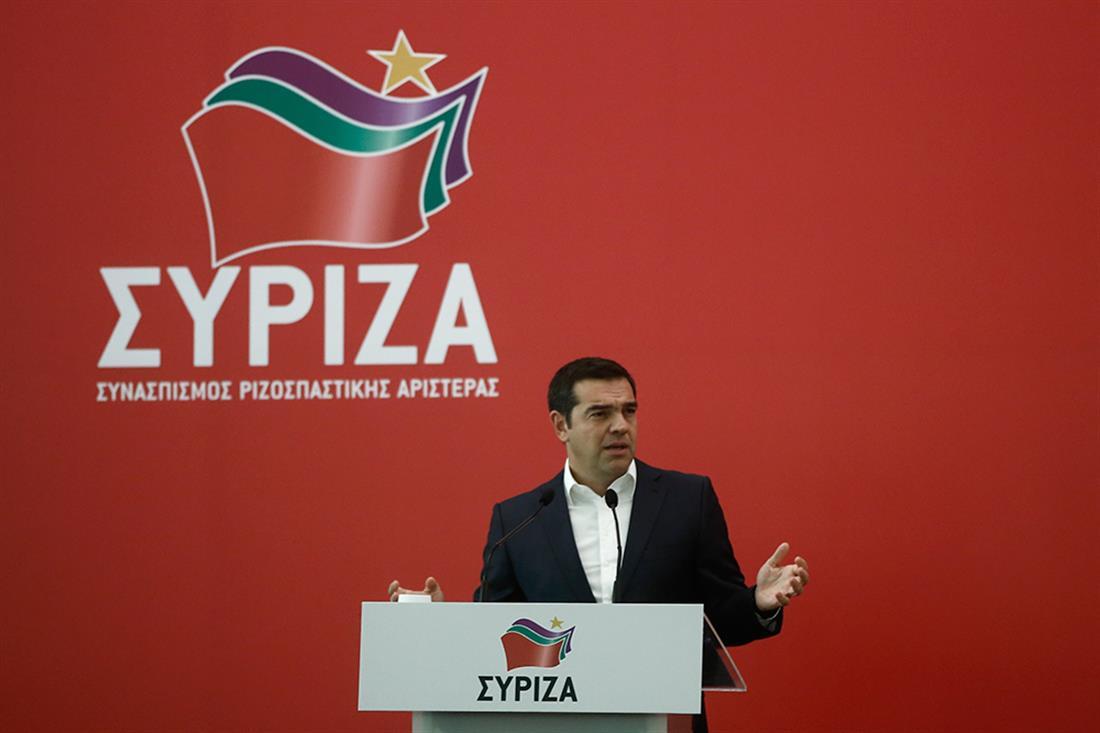ΤΣΙΠΡΑΣ - ΚΕΝΤΡΙΚΗ ΕΠΙΤΡΟΠΗ ΣΥΡΙΖΑ