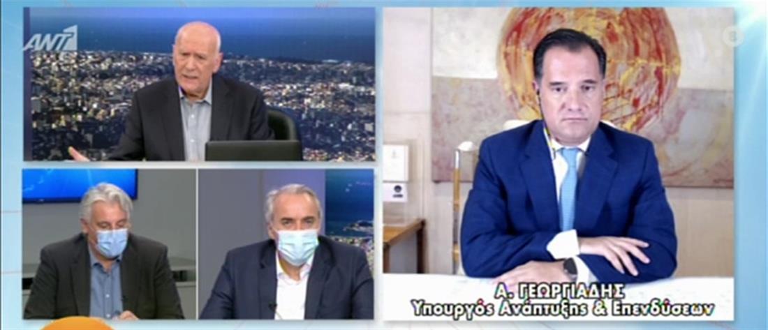 """Κορονοϊός - Γεωργιάδης στον ΑΝΤ1: γενικό lockdown αν """"ξεφύγει"""" η κατάσταση (βίντεο)"""