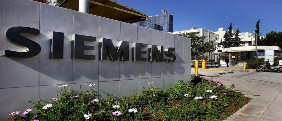 """Εισαγγελική πρόταση ενοχής για τους """"πρωτοκλασάτους"""" της Siemens"""