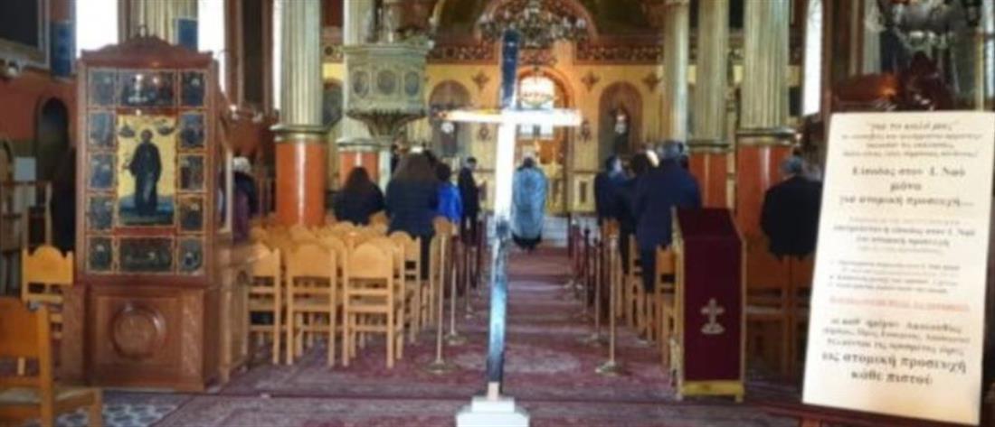 Ντοκουμέντο από διαπληκτισμό πιστών με δημοσιογράφο μέσα σε εκκλησία (βίντεο)