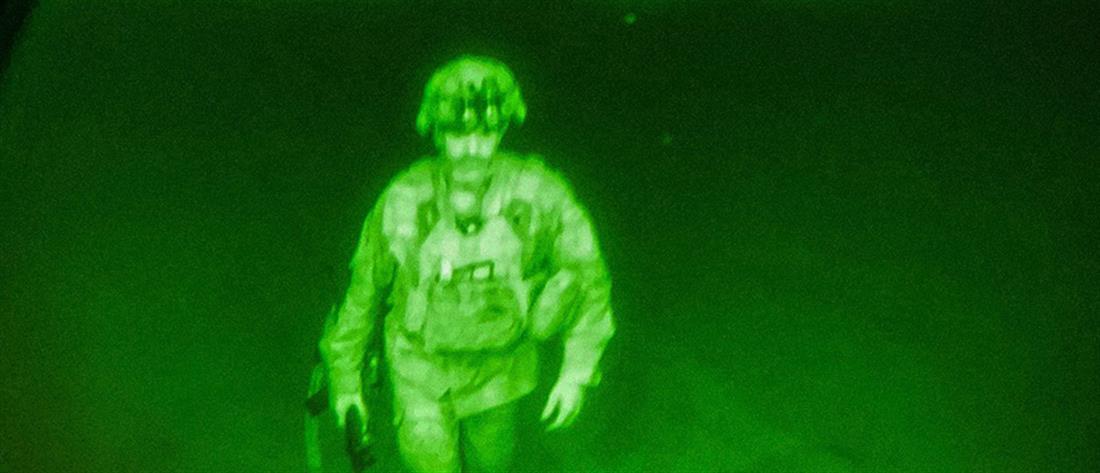 Αφγανιστάν: Ο τελευταίος Αμερικανός στρατιώτης που έφυγε από την Καμπούλ (εικόνες)