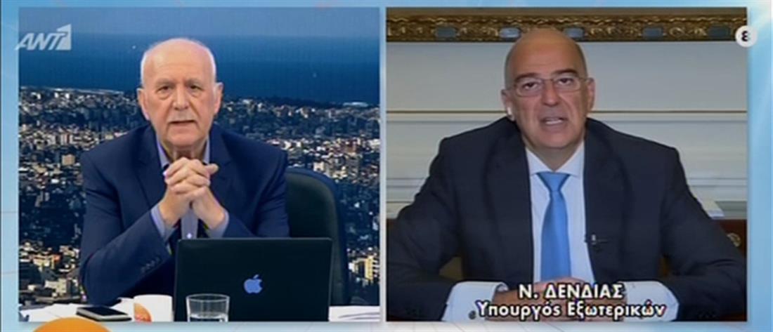 Δένδιας στον ΑΝΤ1: Τουρκία και ΕΕ να αναλάβουν τις ευθύνες τους στο Προσφυγικό – Μεταναστευτικό (βίντεο)