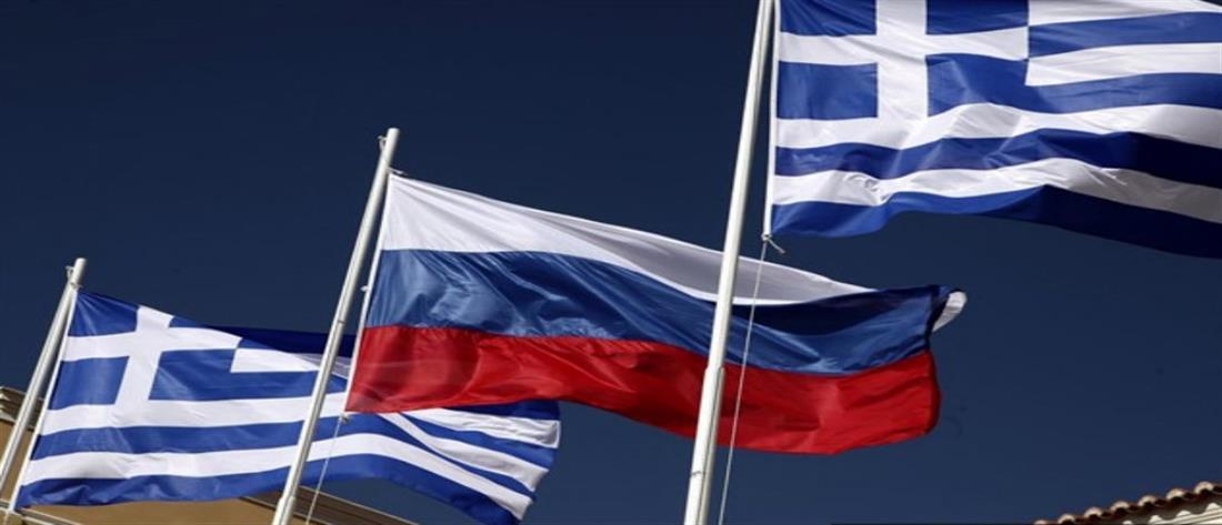 Μόσχα προς Αθήνα: ελπίζουμε να εξομαλυνθούν σύντομα οι διμερείς σχέσεις