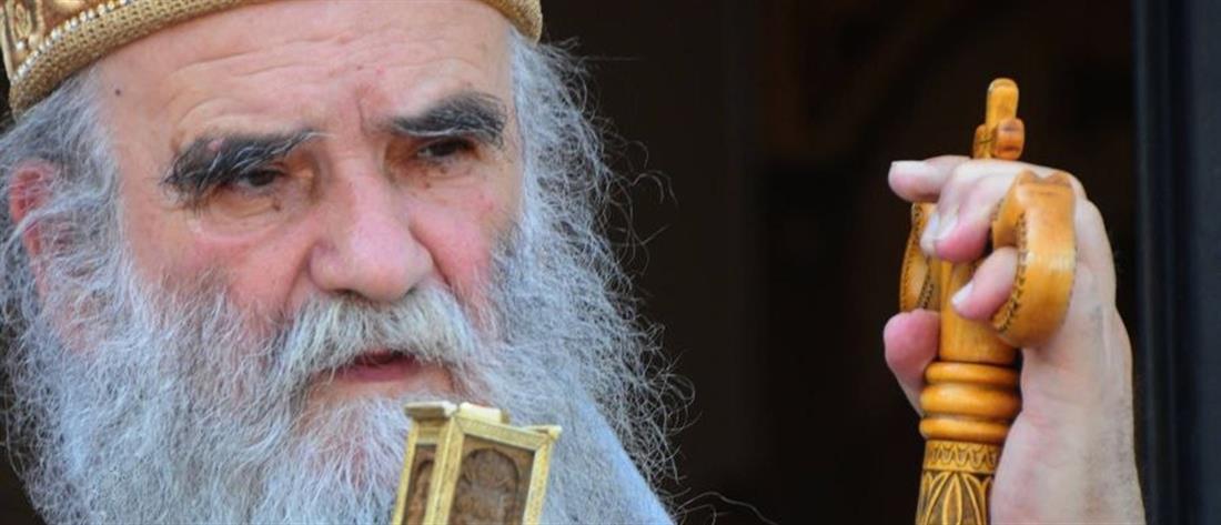 Πέθανε από κορονοϊό ο Μητροπολίτης Μαυροβουνίου