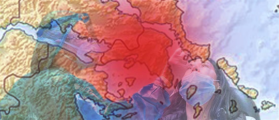 Κορονοϊός: δεκάδες θάνατοι και 3421 νέα κρούσματα στην Ελλάδα