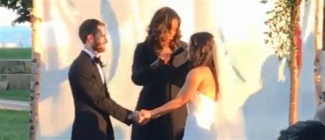 """Η Μισέλ Ομπάμα σε ρόλο… """"ιερέα""""! (βίντεο)"""