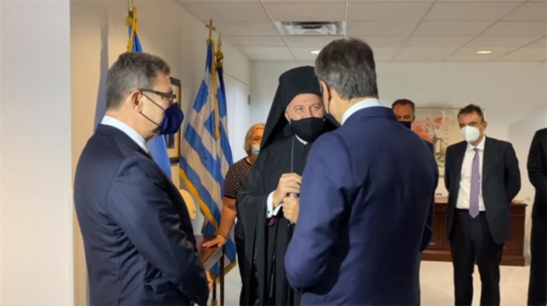 Κυριάκος Μητσοτάκης - Αλβέρτος Μπουρλά - Αρχιεπίσκοπος Ελπιδοφόρος