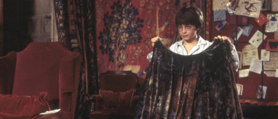 Ο αόρατος μανδύας του Χάρι Πότερ μπορεί να γίνει πραγματικότητα!