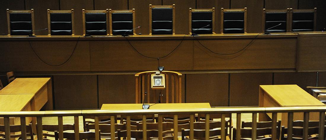 δικαστήριο - δικαστική αίθουσα - δικαιοσύνη
