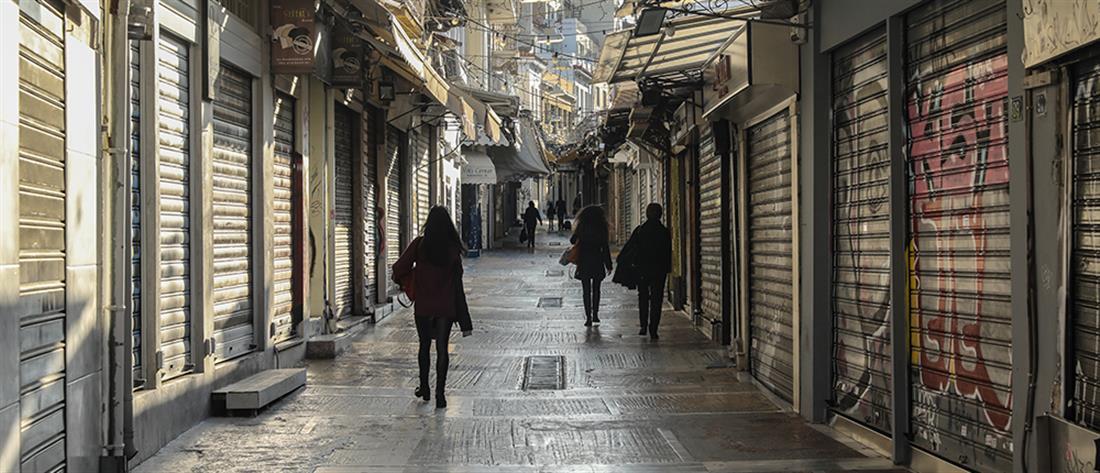 ΟΟΣΑ: Πρόβλεψη για σταδιακή ανάκαμψη της ελληνικής οικονομίας
