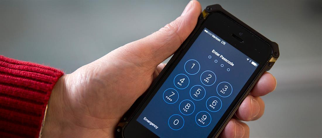 Θεσσαλονίκη: Άρπαξαν 10000 ευρώ μέσω εφαρμογής κινητού!