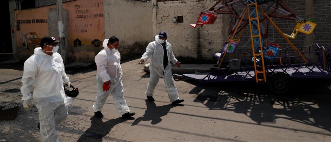 Κορονοϊός – Μεξικό: στην τρίτη θέση θανάτων παγκοσμίως