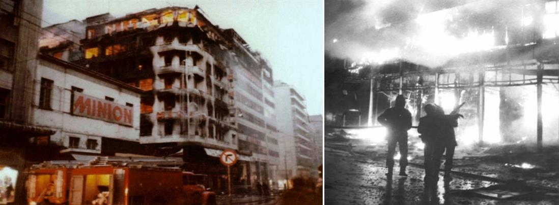 """Η νύχτα που κάηκε το θρυλικό """"Μινιόν"""" (εικόνες)"""
