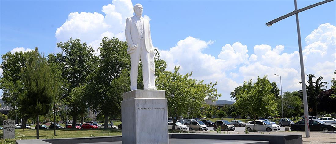 Βανδάλισαν το άγαλμα του Κωνσταντίνου Καραμανλή (εικόνες)