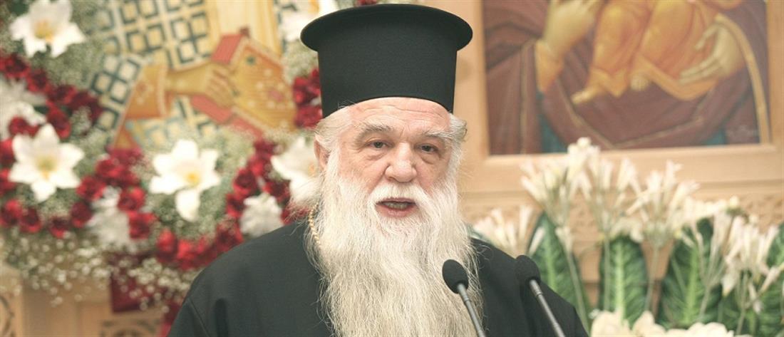 """Ο Αρχιεπίσκοπος """"αδειάζει"""" τον Αμβρόσιο"""
