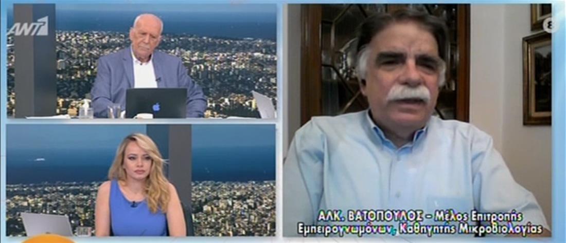 Κορονοϊός - Βατόπουλος: Δεν έχω ακόμη άποψη για το εμβόλιο στα παιδιά (βίντεο)