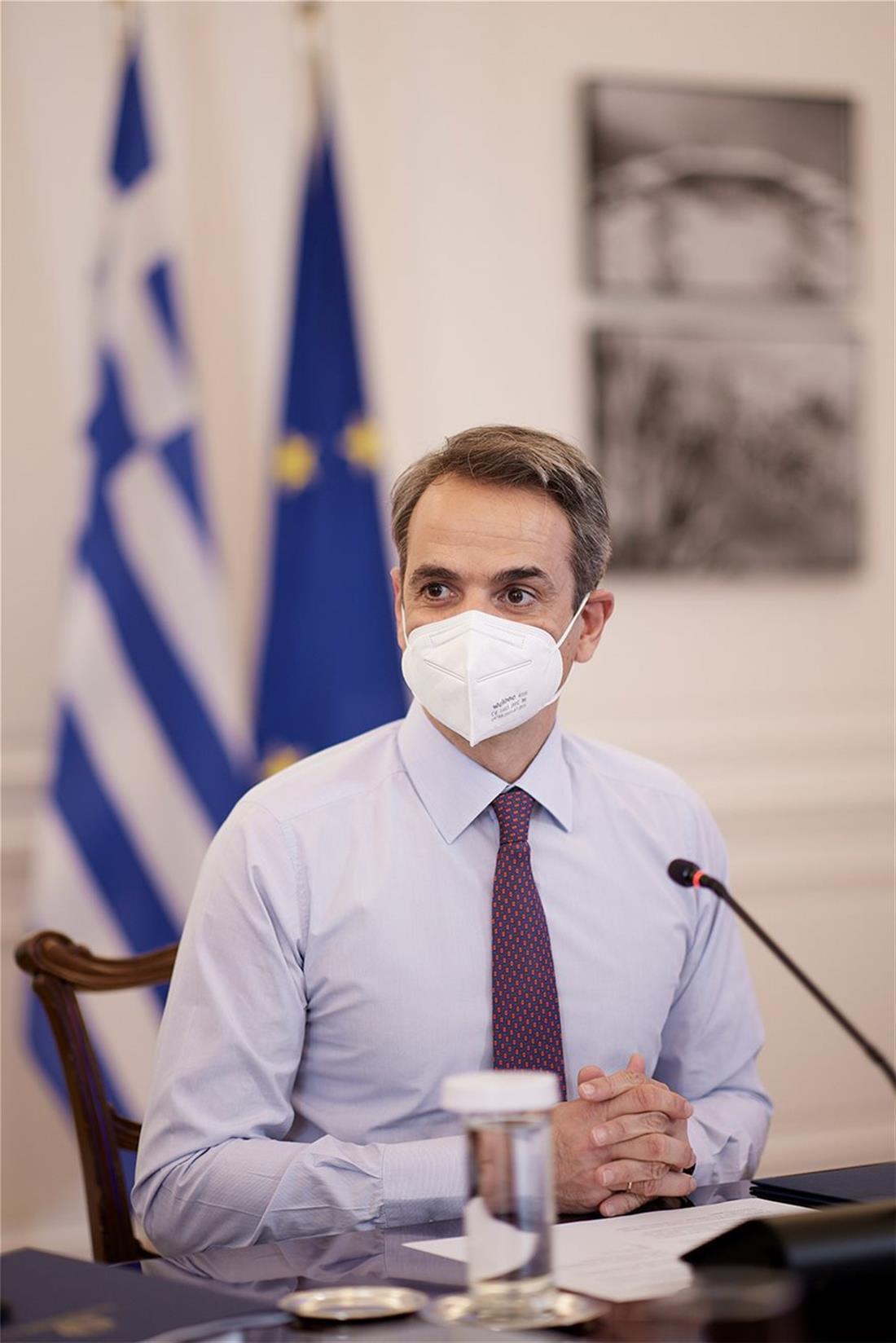 Know your Customer - Κυριάκος Μητσοτάκης