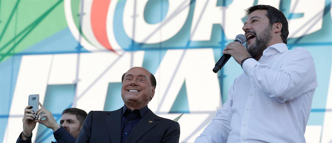 Μπερλουσκόνι - Σαλβίνι: Συμφωνία για συνεργασία στις εκλογές του 2023