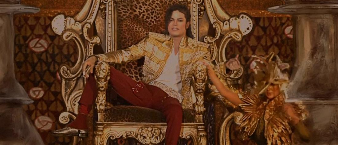 Michael Jackson - Μάικλ Τζάκσον - ολόγραμμα - βραβεία Billboard