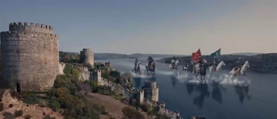 Το βίντεο του Ερντογάν για την Άλωση της Κωνσταντινούπολης (βίντεο)