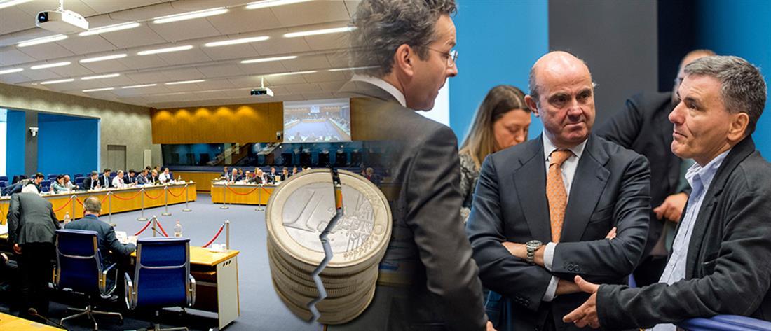 Eurogroup: καθυστερημένη και σε δόσεις η υποδόση