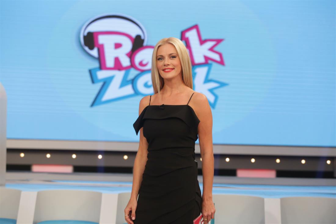 ROUK ZOUK - Ζέτα Μακρυπούλια