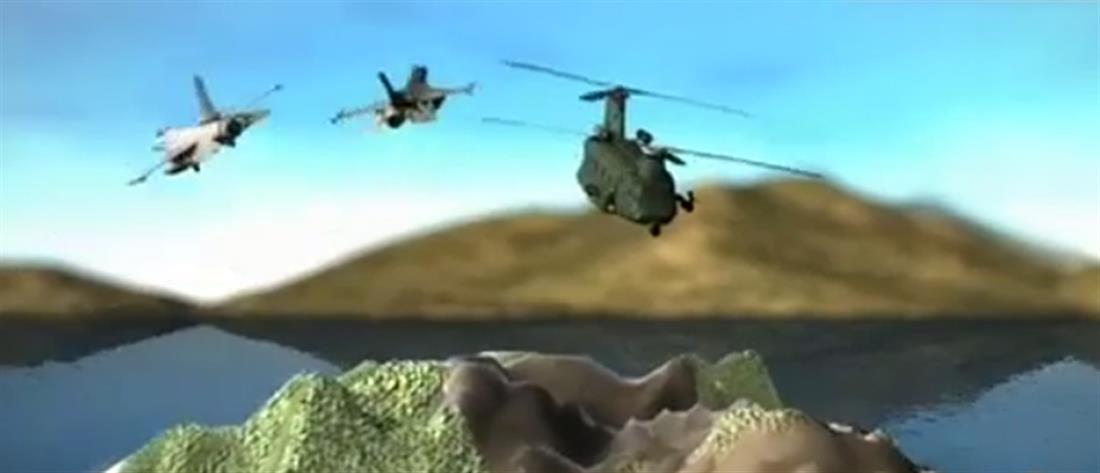 Αποκλειστικό ΑΝΤ1: οι επικίνδυνοι ελιγμοί του ελικοπτέρου που μετέφερε τον Τσίπρα (βίντεο)
