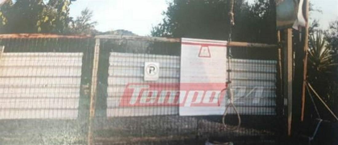 Φονικό στο Νέο Σούλι: Ντοκουμέντα από απειλές που δεχόταν ο φανοποιός από τον γείτονά του