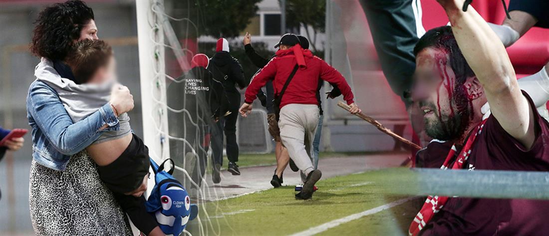 Εισβολή κουκουλοφόρων και τραυματίες στο Ολυμπιακός – Μπάγερν Κ19