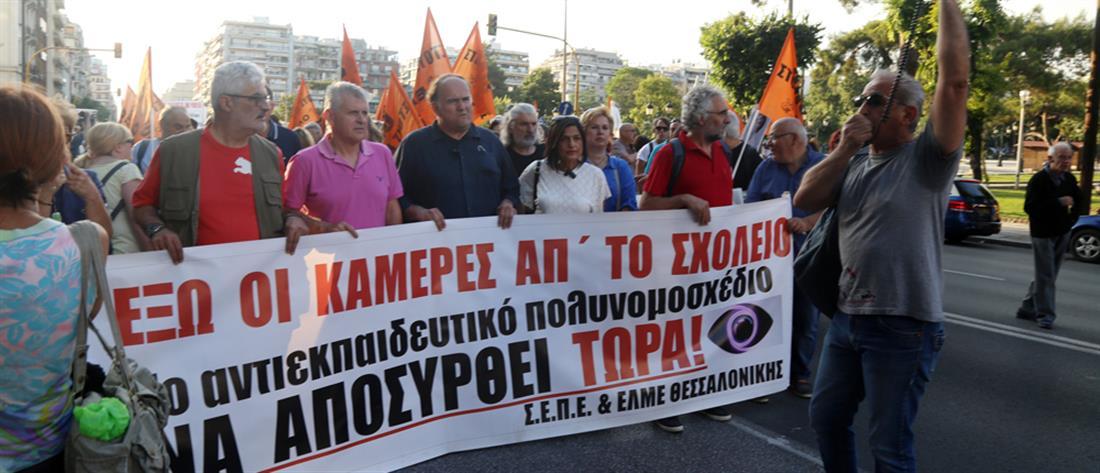 Πορεία και κλειστοί δρόμοι στην Αθήνα