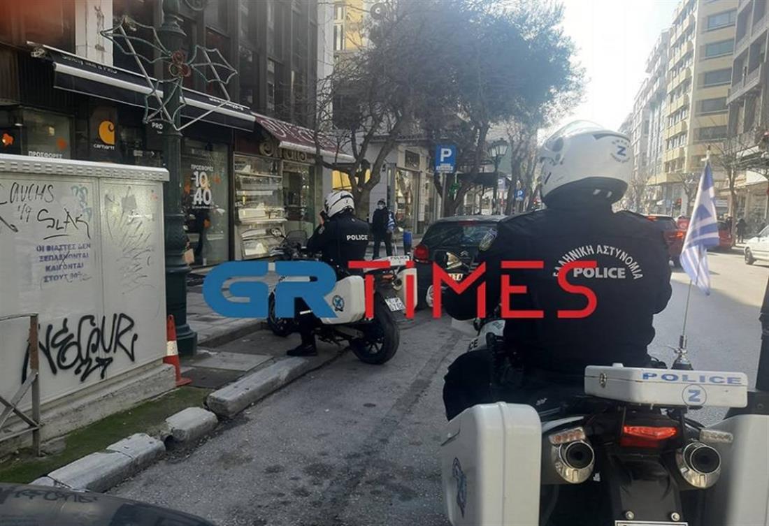 Θεσσαλονίκη - τράπεζα - ζημιές
