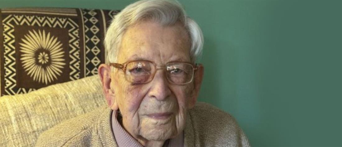 Πέθανε ο γηραιότερος άνδρας στον κόσμο
