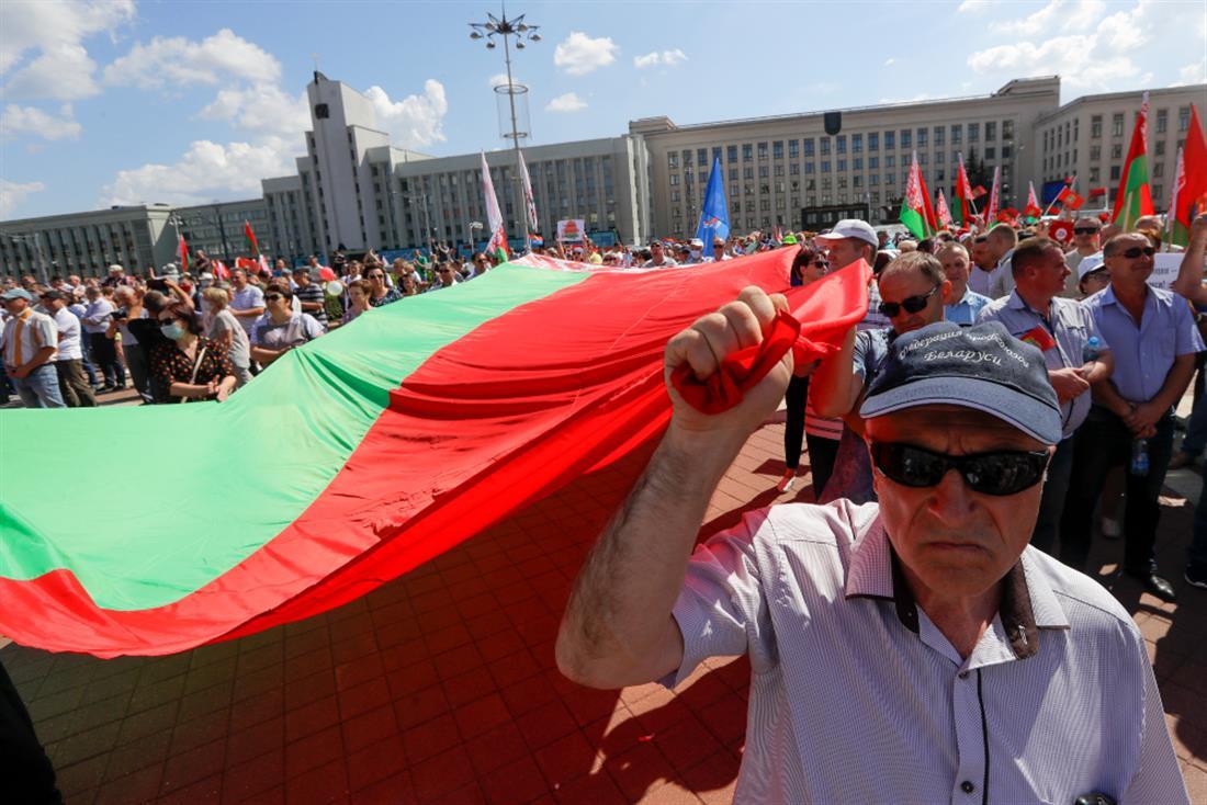 AP - Λευκορωσία - διαδηλώσεις - Λουκασένκο