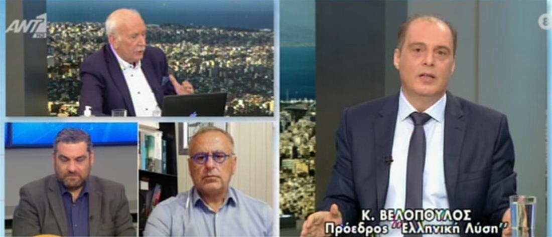 Βελόπουλος για έγκλημα στα Γλυκά Νερά στον ΑΝΤ1: θανατική ποινή στον δολοφόνο της Καρολάιν (βίντεο)