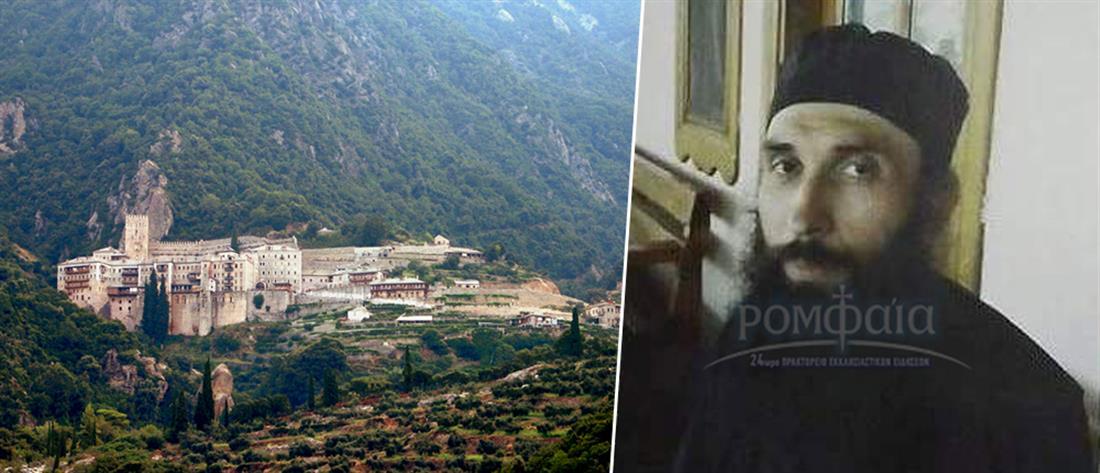 Άγιον Όρος: Νεκρός βρέθηκε ο Ουκρανός μοναχός
