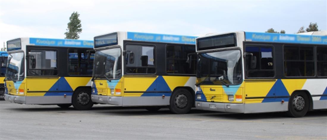 Λεωφορεία - ΟΣΥ - κακή κατάσταση