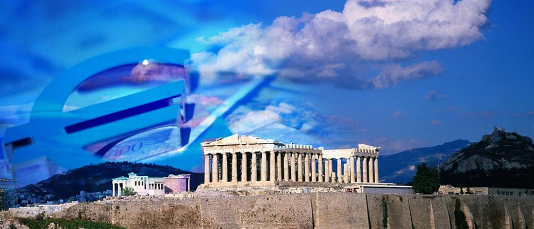 Ακρόπολη - ευρώ