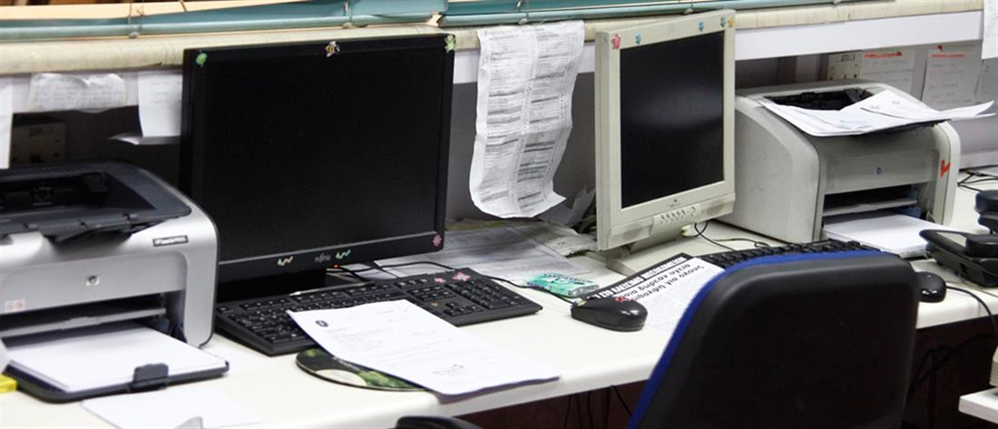 Ιδρύεται το πρώτο γραφείο ενημέρωσης δανειοληπτών