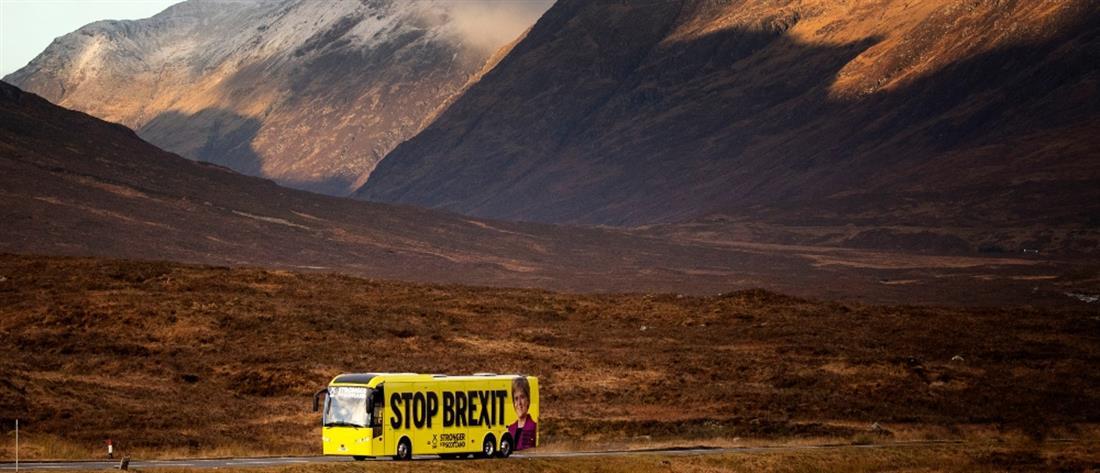 Σκωτία: καιρός να σχεδιάσουμε το μέλλον μας ως ανεξάρτητο ευρωπαϊκό έθνος