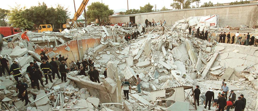Σεισμός 1999: πριν από 19 χρόνια χτύπησαν την Αθήνα τα φονικά ρίχτερ