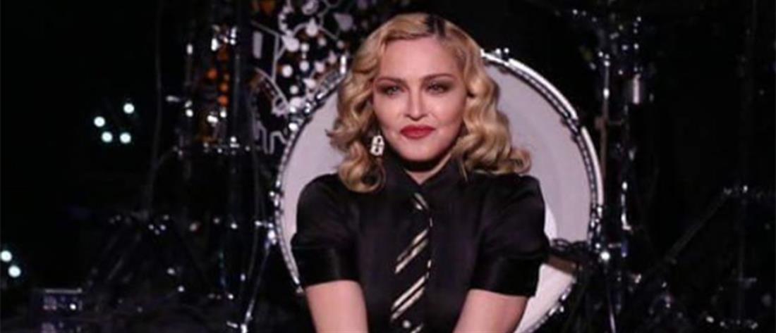 Η Μαντόνα γίνεται 58 και το γιορτάζει στην Αβάνα! (βίντεο)