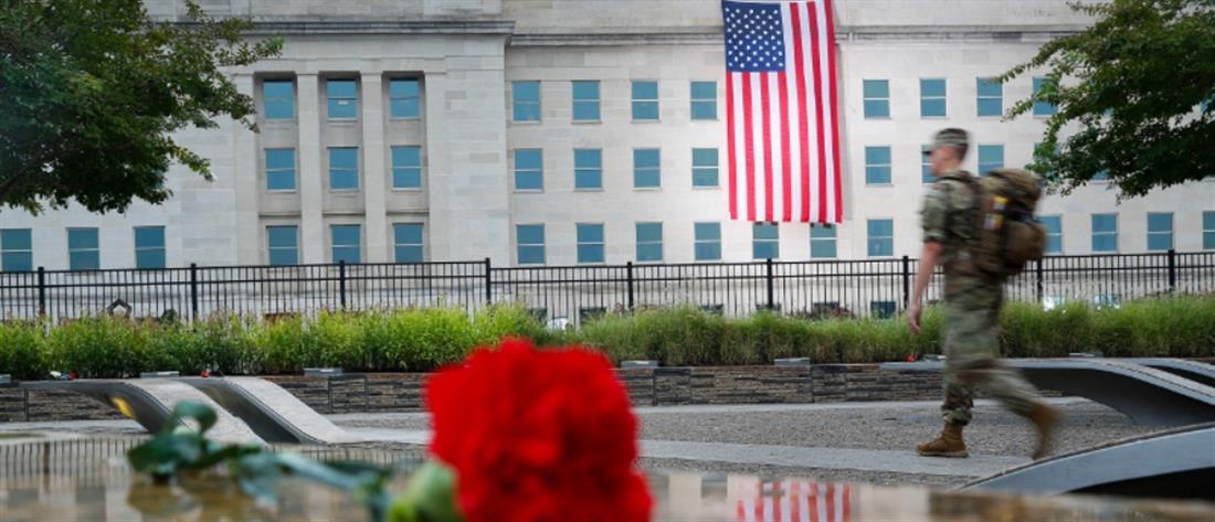 Η Νέα Υόρκη τιμά τα θύματα της 11ης Σεπτεμβρίου (εικόνες)