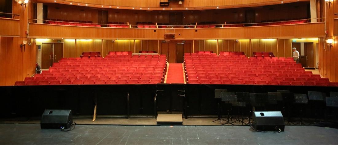 Θέατρο - σκηνή θεάτρου