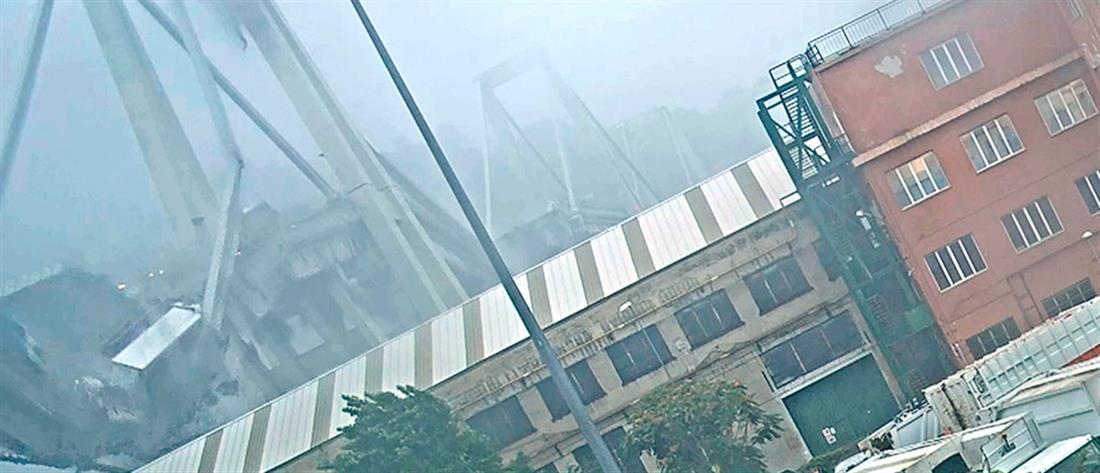 Βίντεο ντοκουμέντο: η στιγμή της φονικής κατάρρευσης της γέφυρας στη Γένοβα