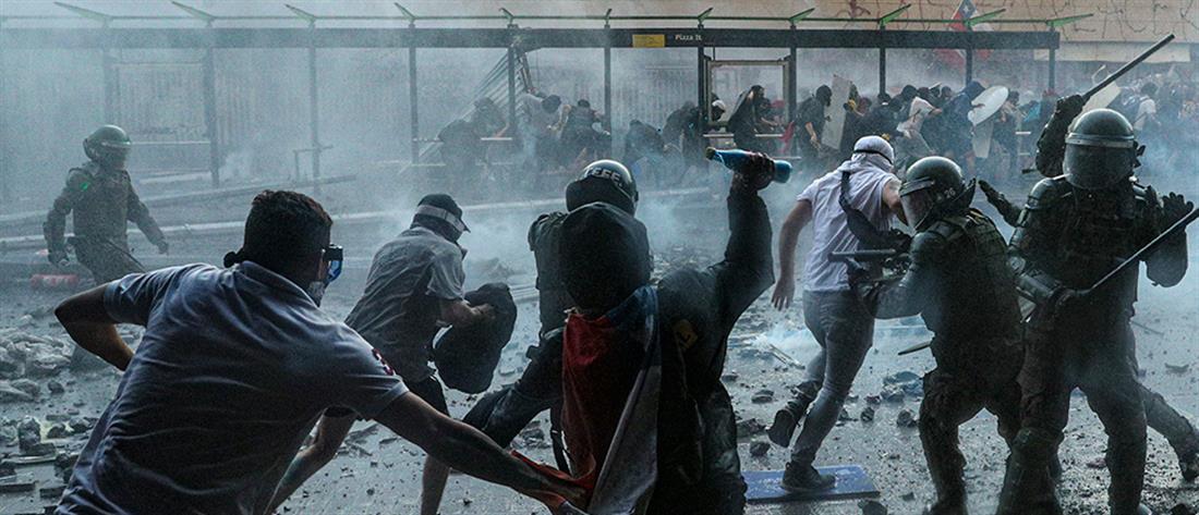 Χιλή: μάχες μεταξύ αστυνομικών και διαδηλωτών (εικόνες)
