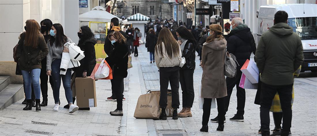 Lockdown: Λαοθάλασσα για ψώνια στο κέντρο της Αθήνας