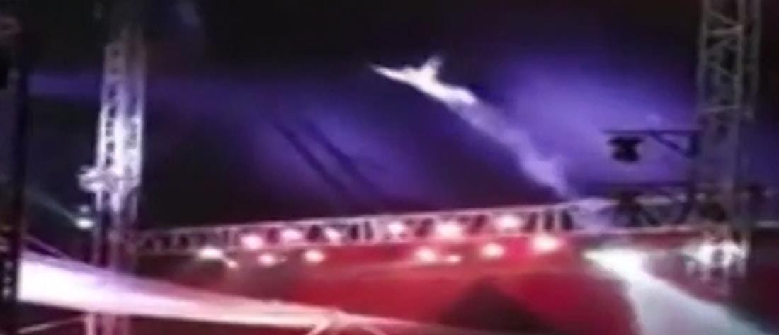 Τρομακτικό ατύχημα σε τσίρκο (βίντεο)