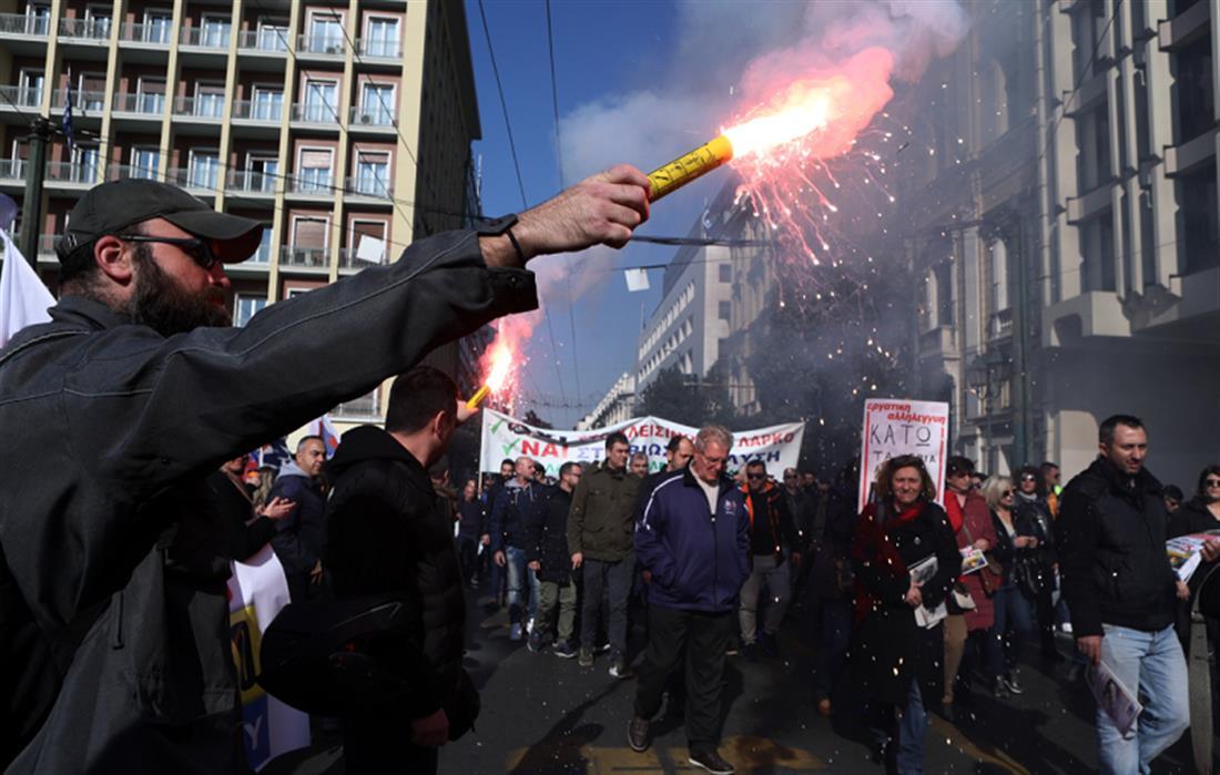 ΛΑΡΚΟ - Συλλαλητήριο