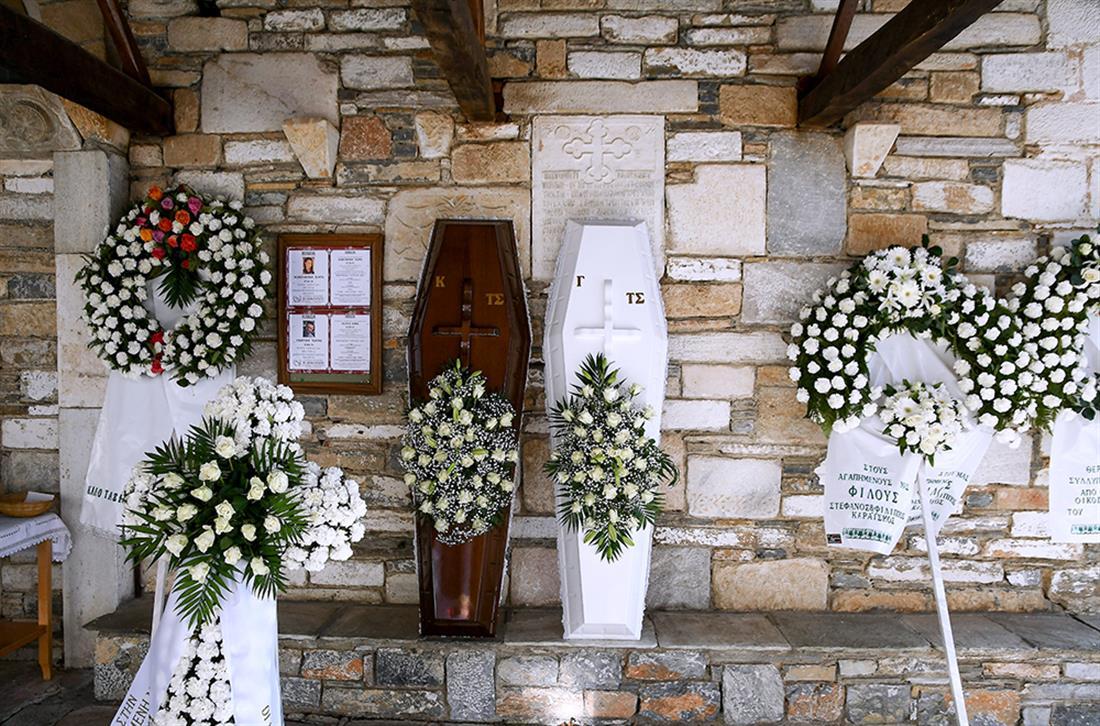 Κηδεία - αδέρφια - Μακρινίτσα