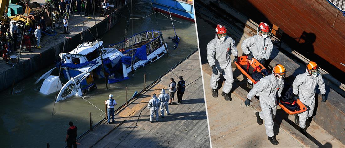 Βουδαπέστη: βγάζουν το ναυάγιο και τα πτώματα από τον Δούναβη (βίντεο)